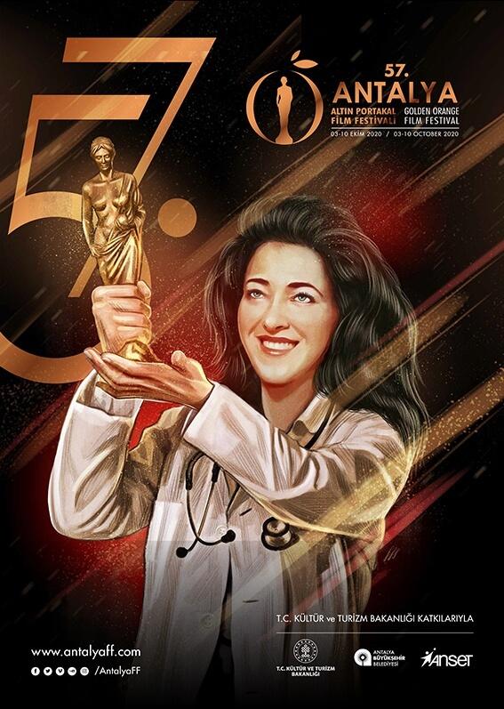 Poster of Antalya Golden Orange Film Festival
